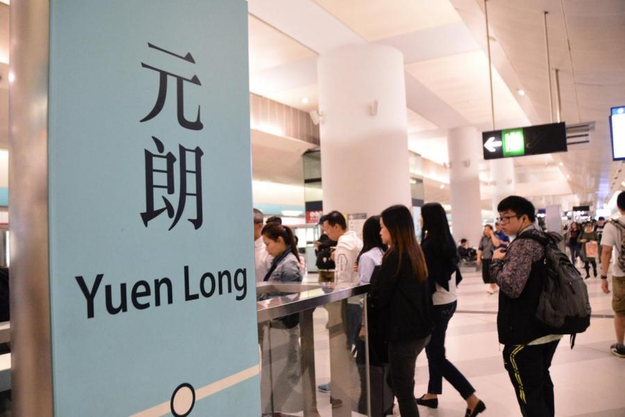 項目距離最近的港鐵站為西鐵元朗站,步程約15至20分鐘。