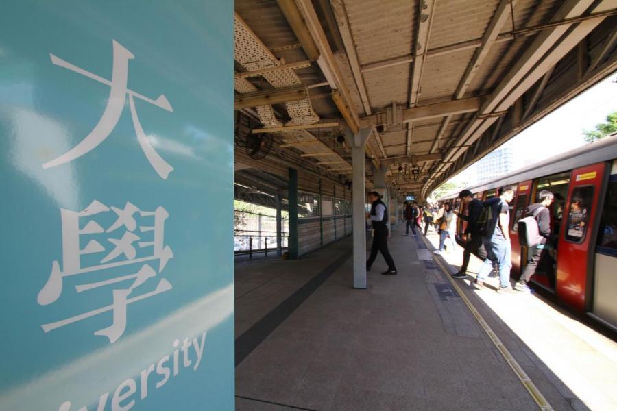 項目最近的港鐵站是大學站,步行大概約半小時。