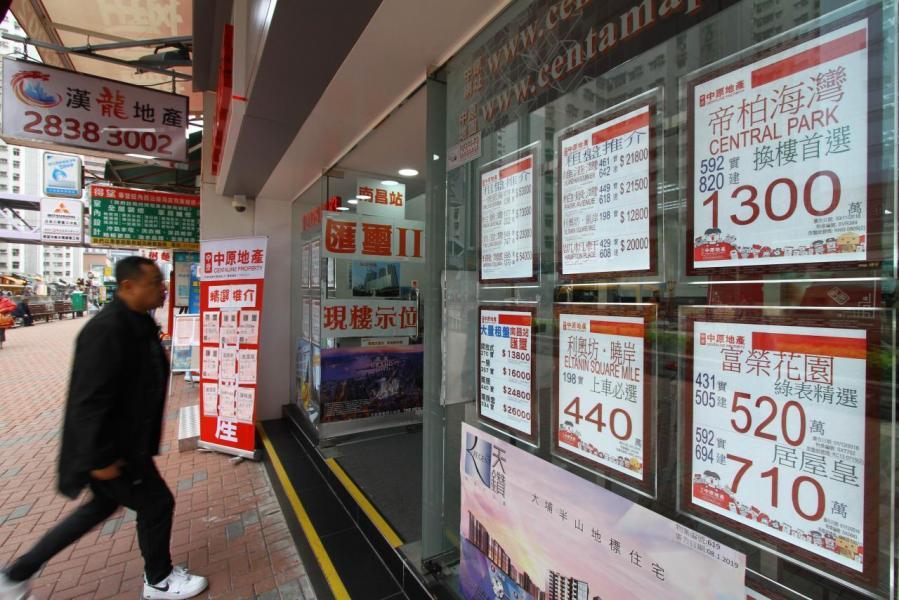 去年樓價僅升1.62%,為過去10年升市期間升幅最小的一年。