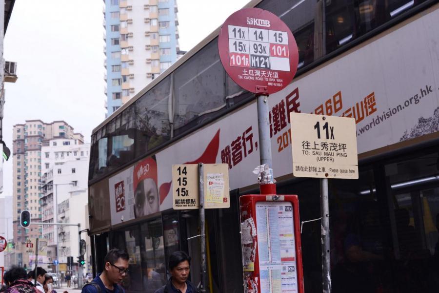 身處舊區的臻尚,附近有多條巴士及小巴線,交通尚算方便。