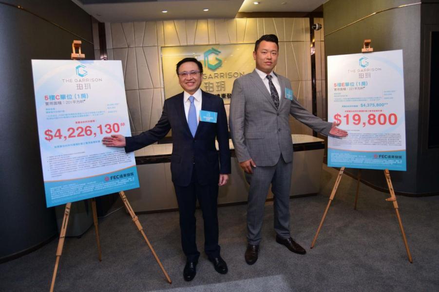 項目首批單位平均呎價為21,496元,貴絕沙田。