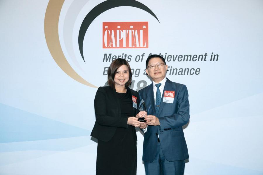 首域投資(香港)有限公司亞洲區網絡推廣經理招穎琳代表公司領獎,指出公司會繼續聆聽客戶的需要,致力為投資者締造最佳長遠回報。