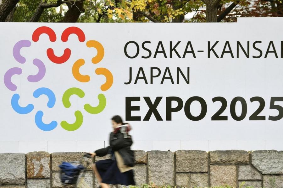 大阪剛奪得2025年世博主辦權,預計為當地帶來2萬億日圓的經濟效益。
