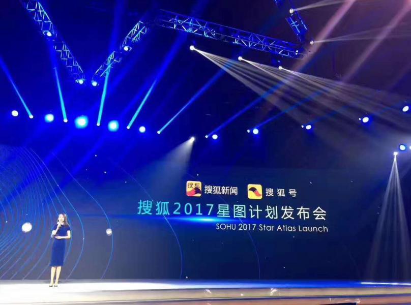 該股母公司為內地知名網絡公司搜狐,也是遊萊互動第二大股東。