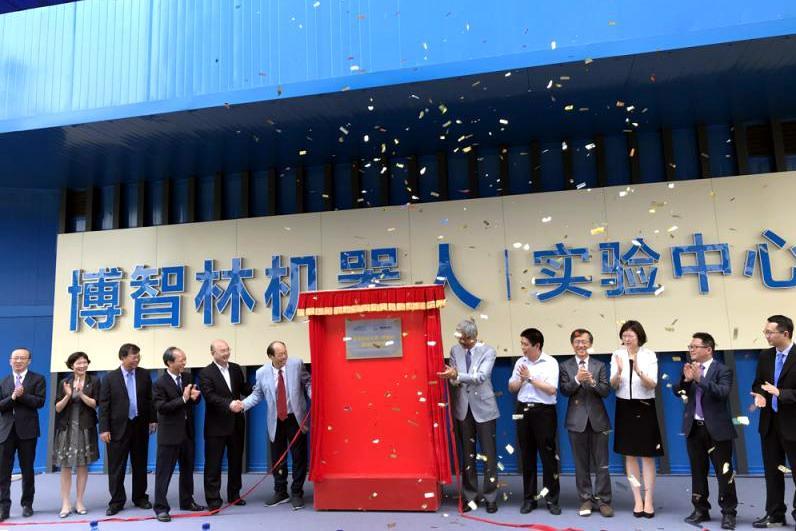 「雙創基地」和「聯合研究院」四月頭正式揭牌。