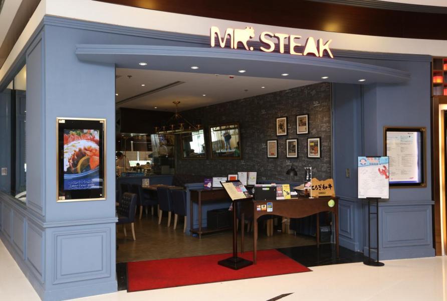 經營高級扒房「Mr. Steak」的母公司MS CONCEPT LIMITED申請在創業板上市。