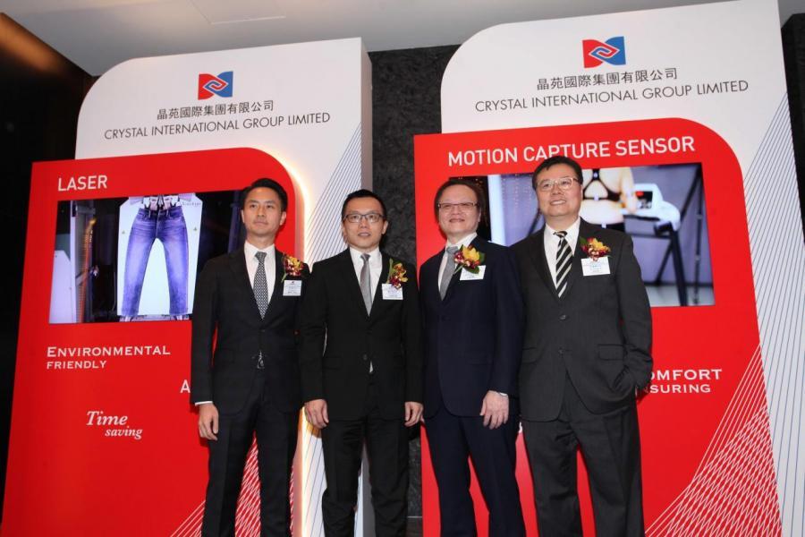 全球最大服裝製造商晶苑國際,料集資最多45億元。