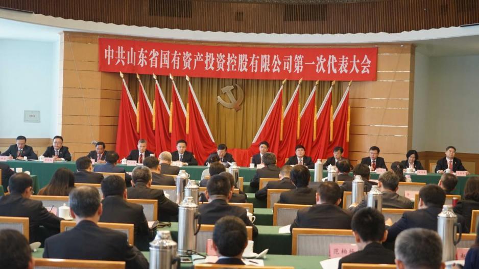 山東省國有資產控股持有浪潮國際38.88%股分。