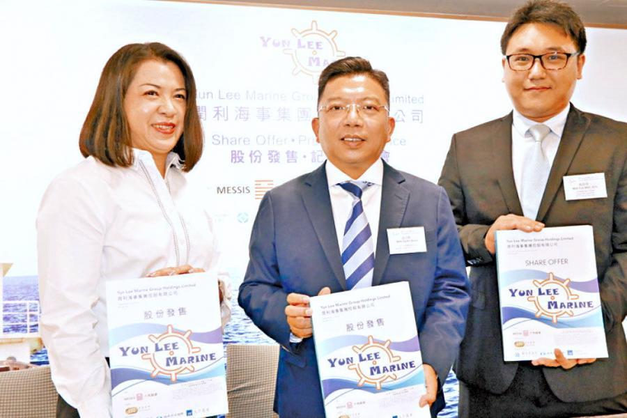 潤利海事預期於3月18日在主板掛牌上市。