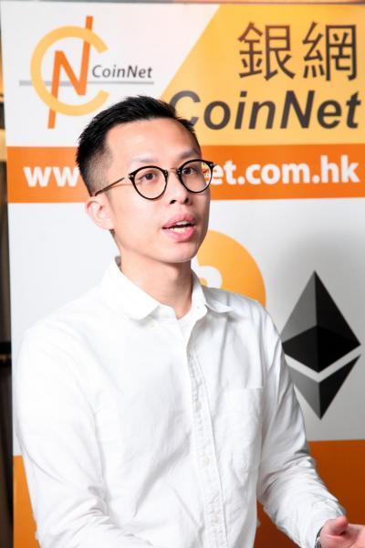 CoinNet該是香港第一間開設於商場以找換店模式買賣虛擬貨幣,主要想將虛擬貨幣投資大眾化。