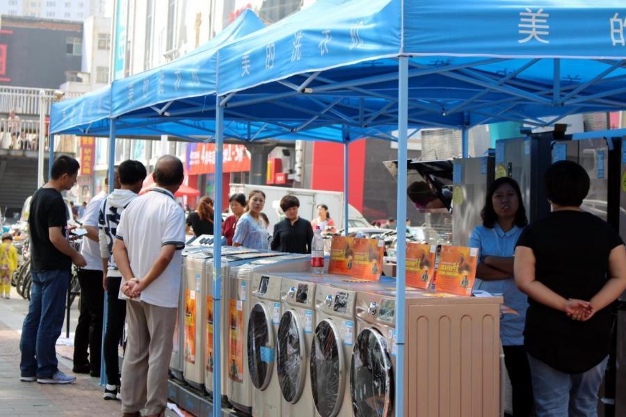 寶申控股客戶為知名領導品牌(包括美的及TCL)白色家電部件加工商及製造商。