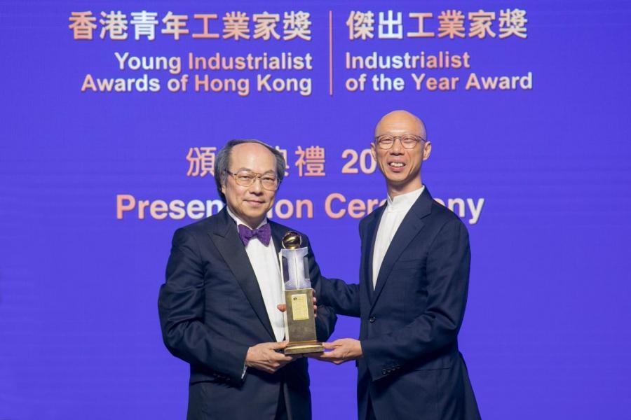 署理政務司司長黃錦星頒發2018年「傑出工業家獎」予戴德豐博士。