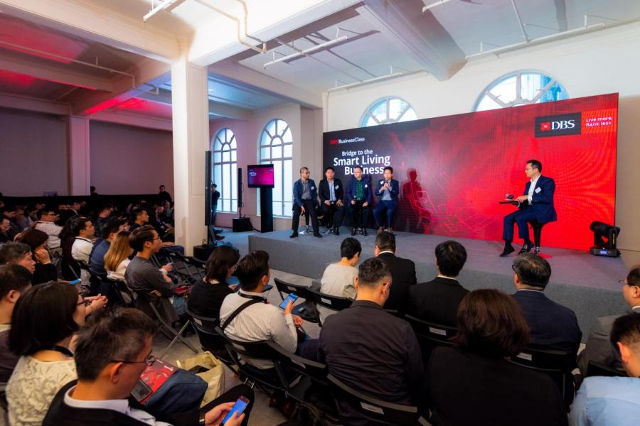 「DBS BusinessClass 智慧生活創新科技活動」一共吸引300位業界人士參加,眾人踴躍交流,獲益良多。