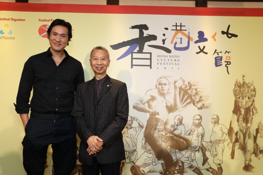 香港文化節以及非物質文化遺產地脈協會創辦人趙式慶與洪拳大師林鎮輝