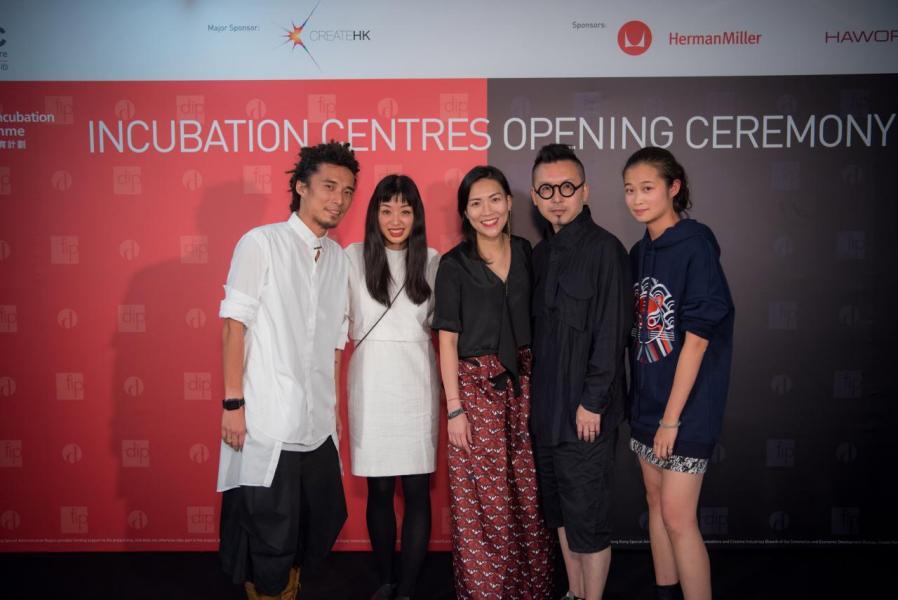 參與「時裝創業培育計劃」(FIP)的設計師及品牌代表。