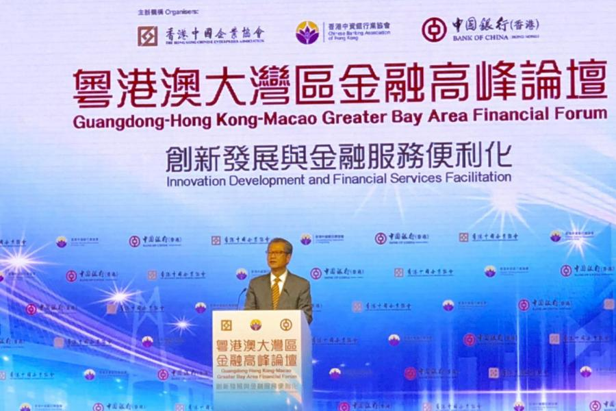 香港為國際金融中心,定為廣州金融開放有所貢獻。