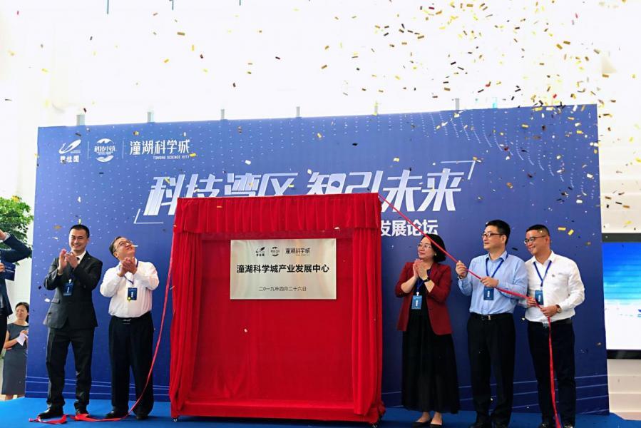 思科和碧桂園共建的產業發展中心日前正式落成。