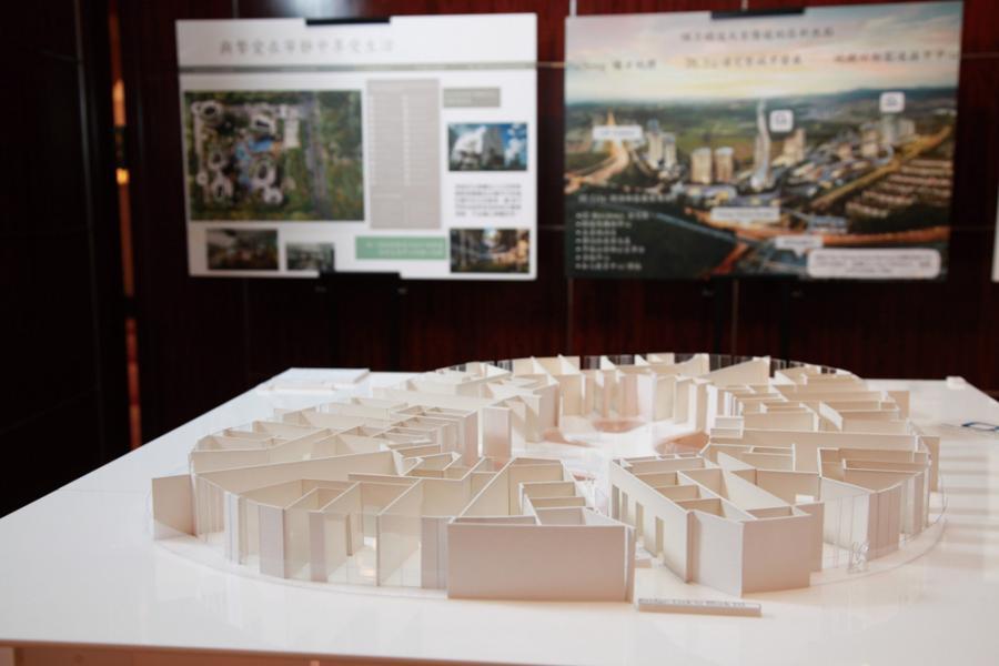 O2 Residence是PED旗下大型十年計畫O2 City中的第一期大型發展項目。