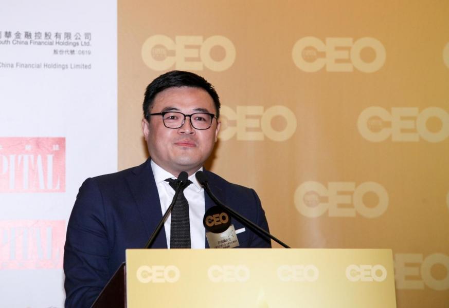 《資本才俊》及《資本企業家》副總編輯許海颷先生致歡迎辭為「非凡品牌大獎2017」揭開序幕。
