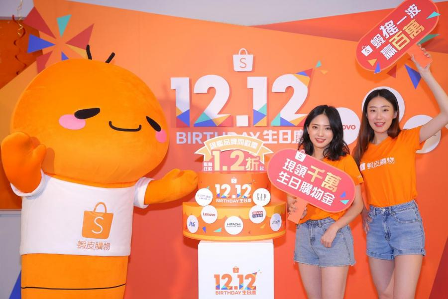 在中國,「雙11」剛過,「雙12」又來了,商家鋪天蓋地的廣告提示著網民購物。