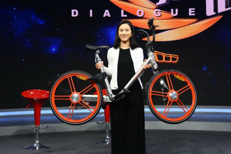 胡瑋煒宣布退任摩拜CEO一職,令人更擔心摩拜的情況。