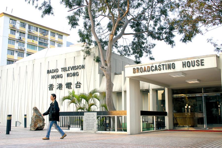 港台將於年內終止數碼聲音廣播服務