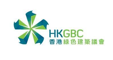 認證機構:香港綠色建築議會