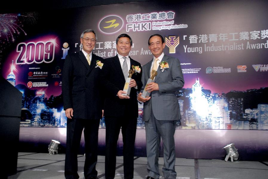 冼雅恩(中)於2009年獲頒香港青年工業家獎。