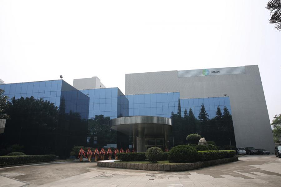南太位處光明新區的廠房準備清拆改建成綜合商業項目。