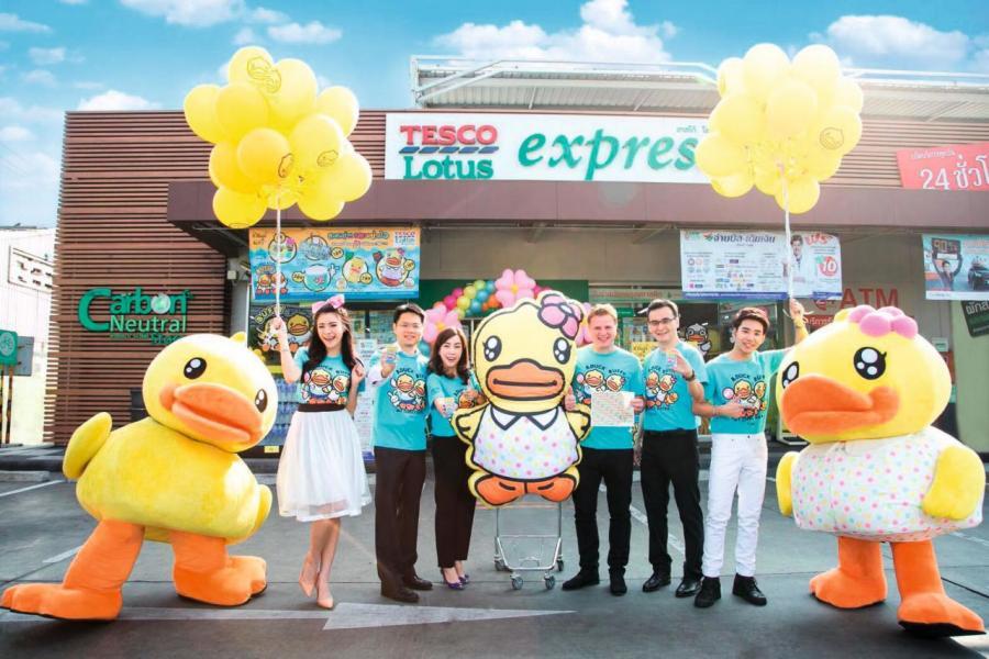 B.Duck在泰國二千多間的Tesco便利店進行大型推廣活動。