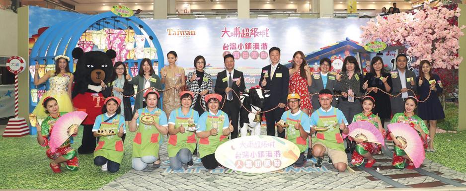 台灣一直向本港輸出本土食品,台灣商會不時與本港商場舉辦大型推廣活動。