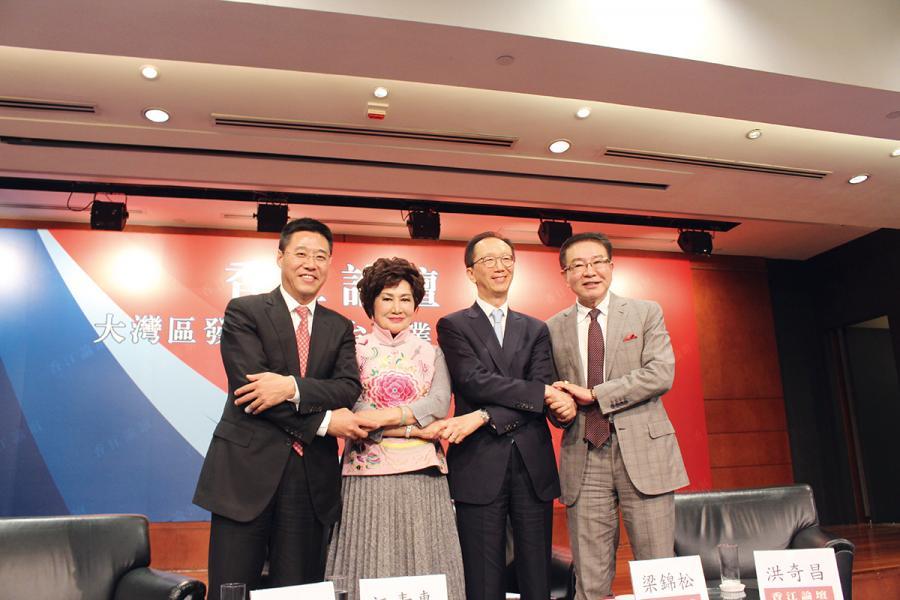 江素惠主辦香江論壇,以「大灣區發展對港台企業界的機遇」為題,探討新形勢下香港和台灣的經濟新定位及發展機遇。