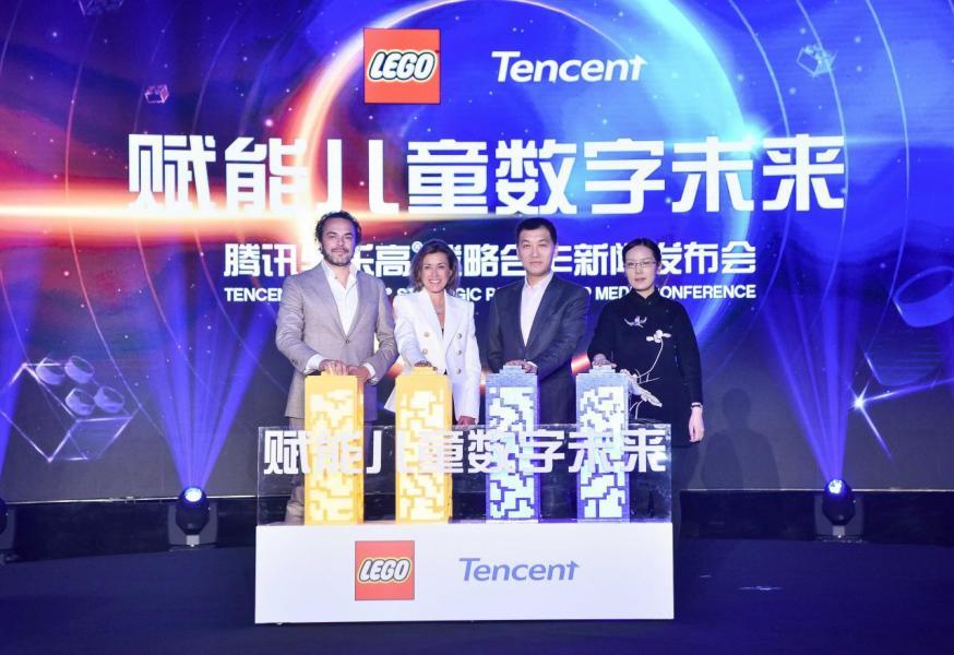 騰訊夥拍樂高在中國推出網上遊戲平台。