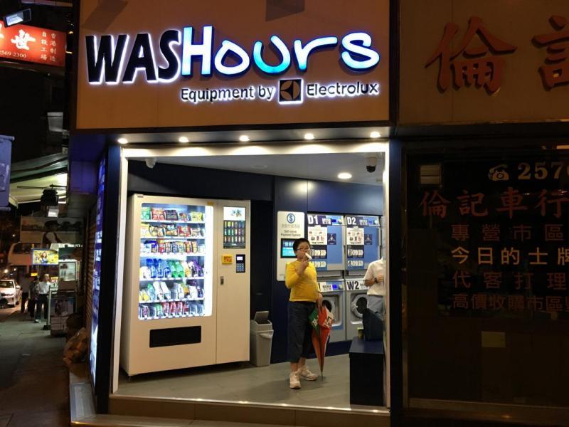 二十四小時經營的自助洗衣店於過去一年突然大增。