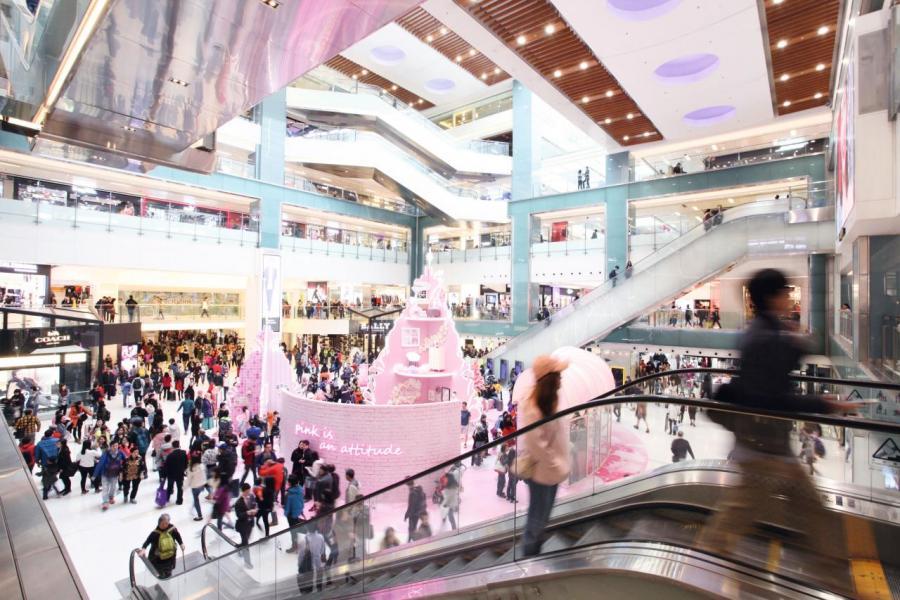 住客如需購物可到區內大型商場新城市廣場。