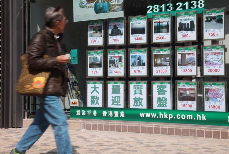 今年新界西低於1萬元的租賃比例將會降至一成水平附近。