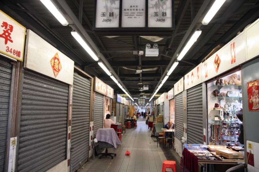 海壇街項目將規畫一條商舖林立的內街,配合通州街的玉石市場。