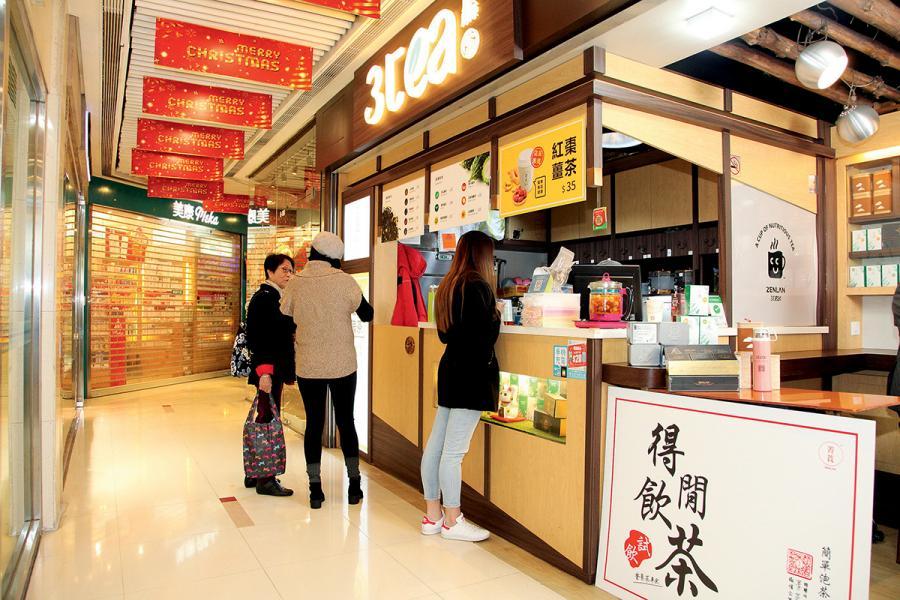 陳東陽在銅鑼灣設立茶飲店,在市場試溫。