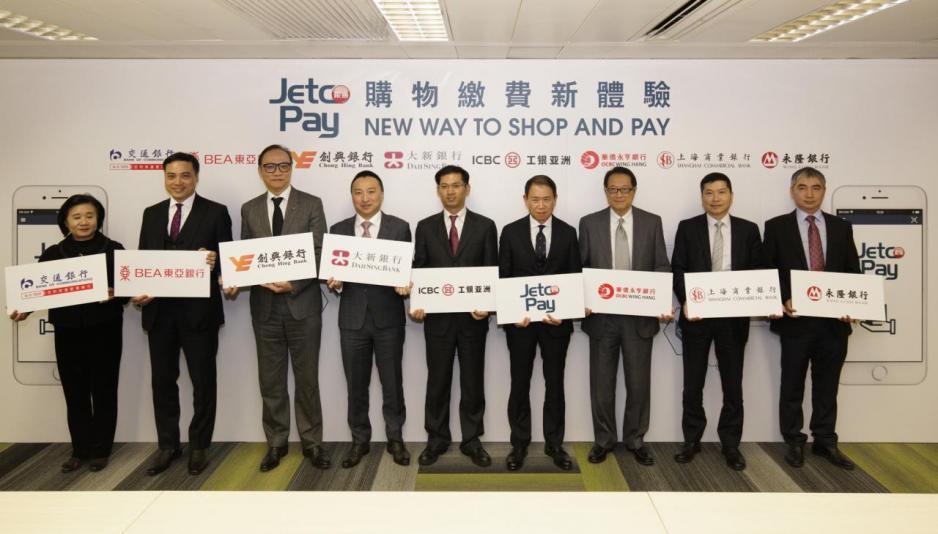 銀通宣佈聯同八家本地銀行,推出JETCO Pay 購物缴費服務。八家銀行包括交通銀行(香港)、東亞銀行、創興銀行、大新銀行、工銀亞洲、華僑永亨銀行、上海商業銀行及永隆銀行。
