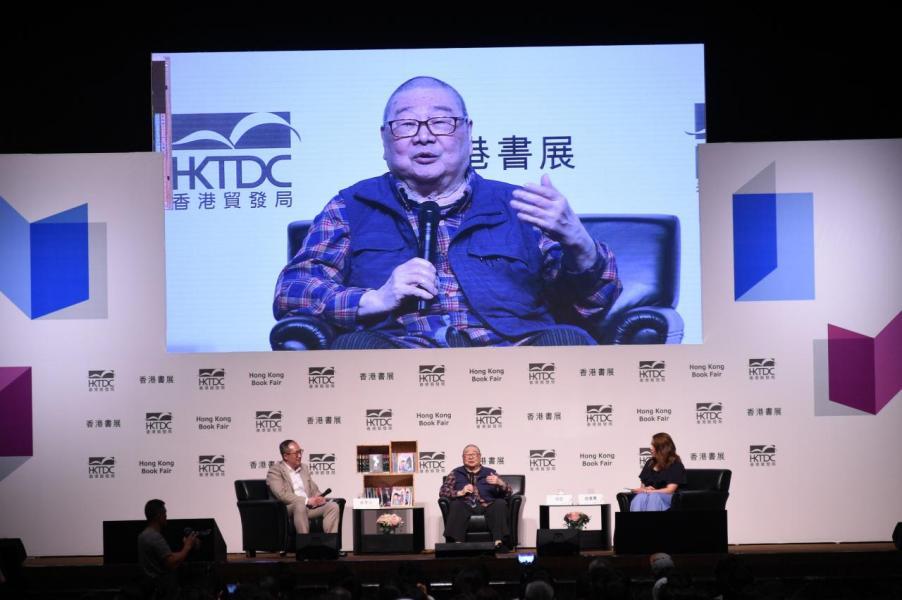 科幻小說大師倪匡的講座更是座無虛席,市民對書展文化活動的熱情不減。