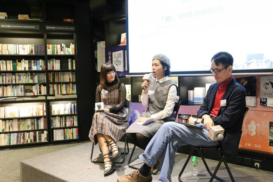 香港誠品年度閱讀分享現場,由新生代創作者談閱讀未來。(左至右):文化、傳媒策展人方太初、繪本作家高佩聰、推理作家陳浩基。