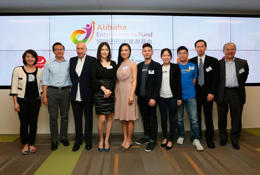 初創公司要發展,資金很重要。於2016年,GoGoVan便成功獲得「阿里巴巴創業者基金」注資。