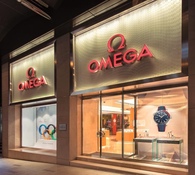 Omega位於中環的新專門店。