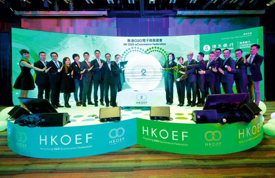 香港O2O電子商務總會年初成立,協助傳統廠商轉型。