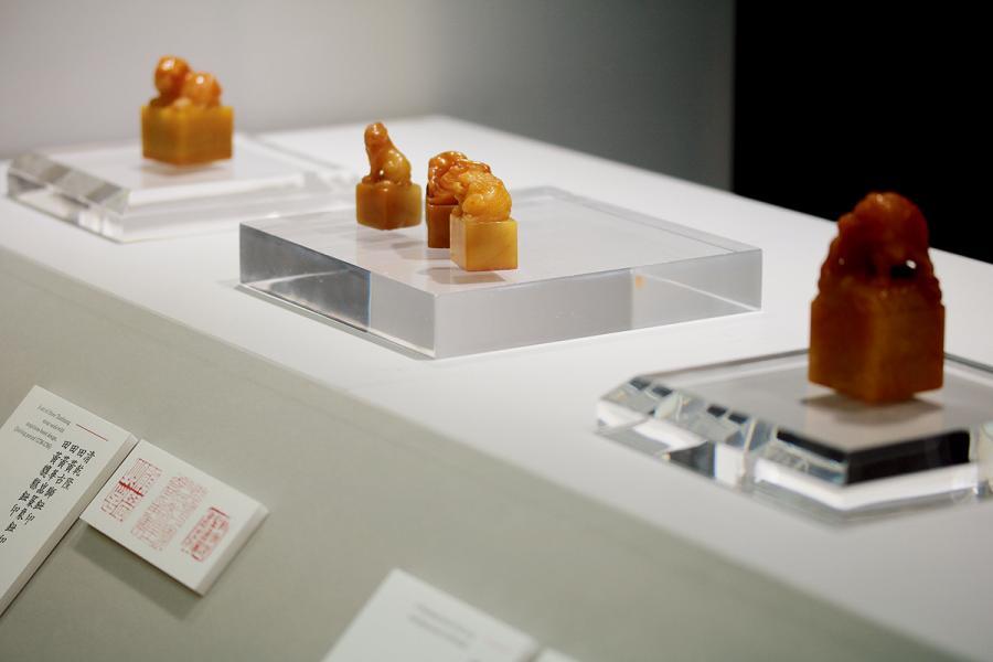 2017年東京中央拍賣與隨風會舉辦京都市美術館特展現場。