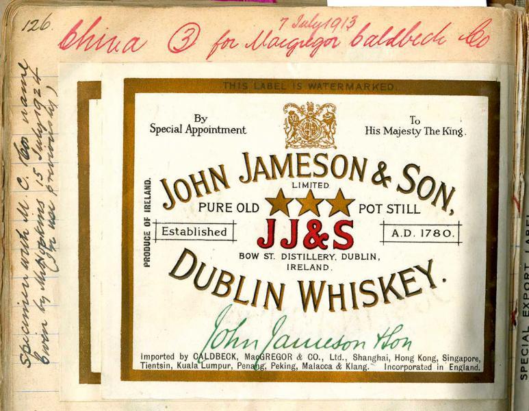 早於100年前,Jameson已特別為新加坡、中國及香港市場設計標誌。