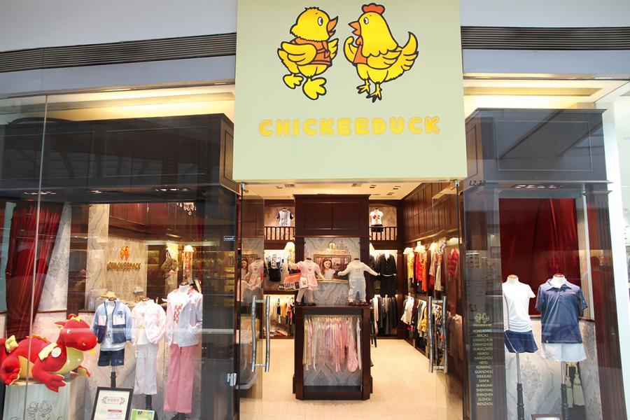Chickeeduck 品牌形象設計更為時尚化。