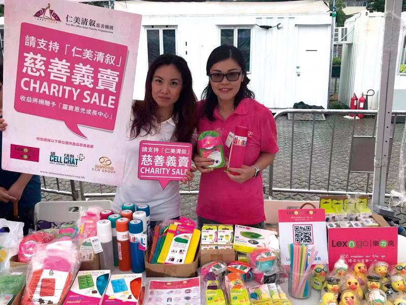 公司多年來參與多個不同CSR及品牌環保禮品贊助活動。