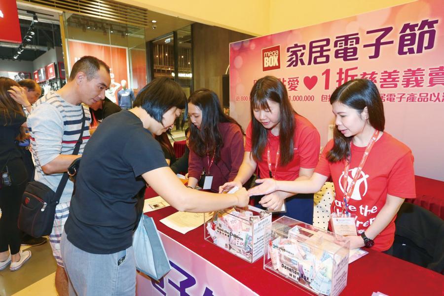 Mega Box定期舉辦多種不同類型的推廣活動,如剛結束的家居電子節,與租戶合辦速銷活動。