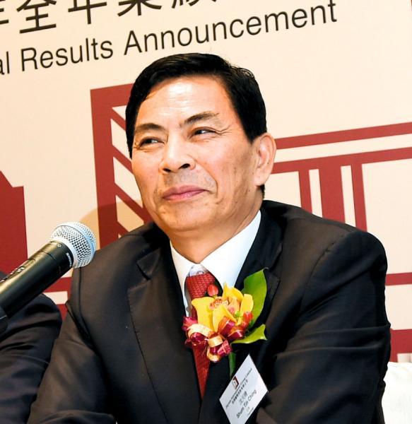 佳源國際控股有限公司主席沈天晴先生